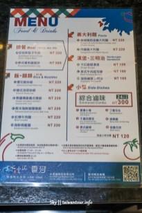 水貨烤魚-122
