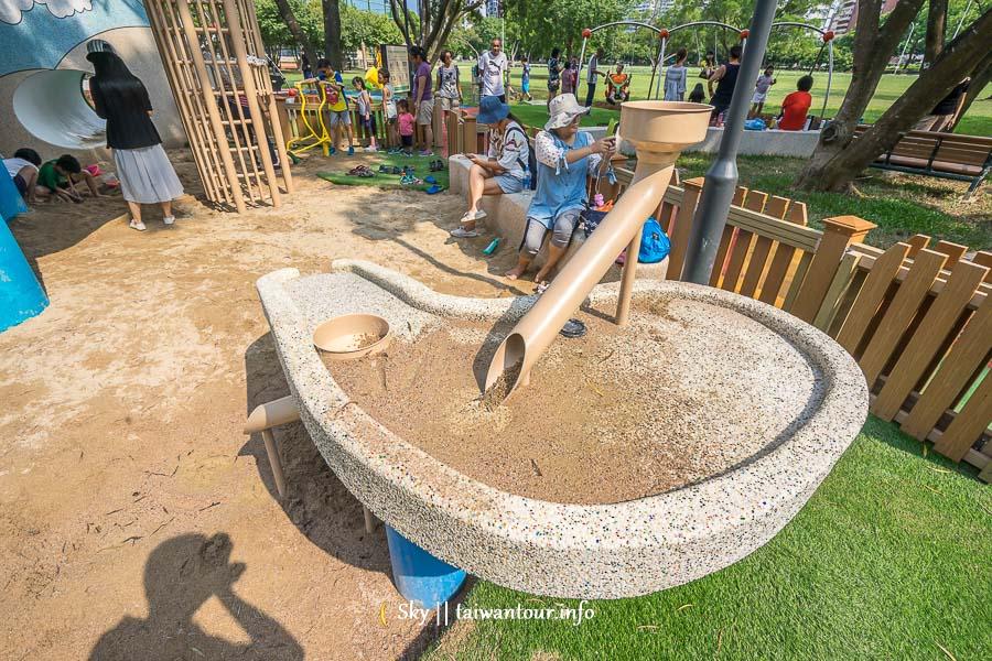 林口親子景點【林口公鄰23公園】小熊共融式公園