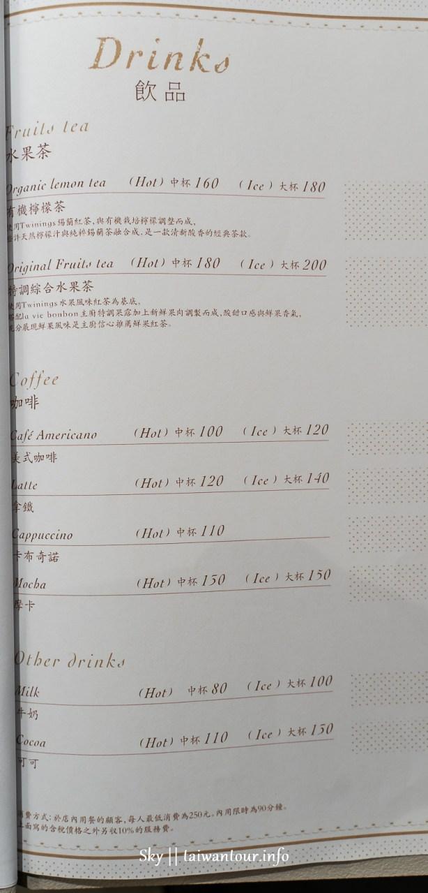 2019微風南山【la vie bonbon】台灣首發日本夢幻甜點