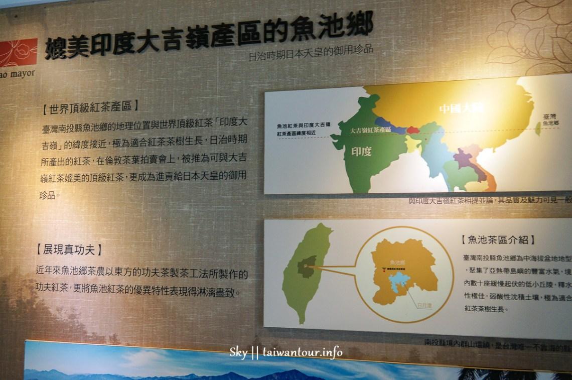 南投景點推薦魚池【廖村長紅茶故事館】紅茶紅玉的故鄉