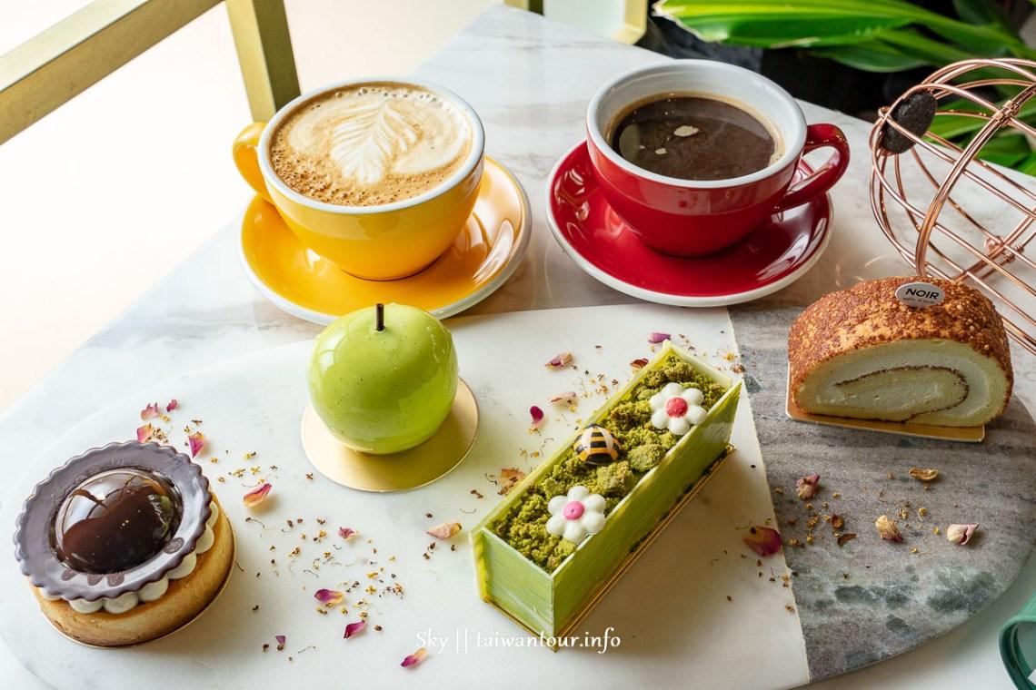 桃園區法式甜點推薦【NOIR coffee&bistro】美食下午茶菜單.低消.生乳捲.餅乾