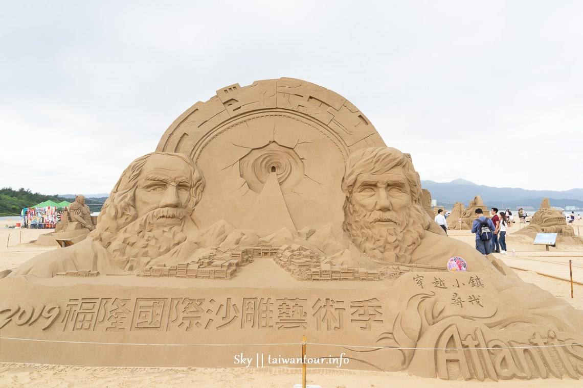 2019福隆國際沙雕藝術季地標
