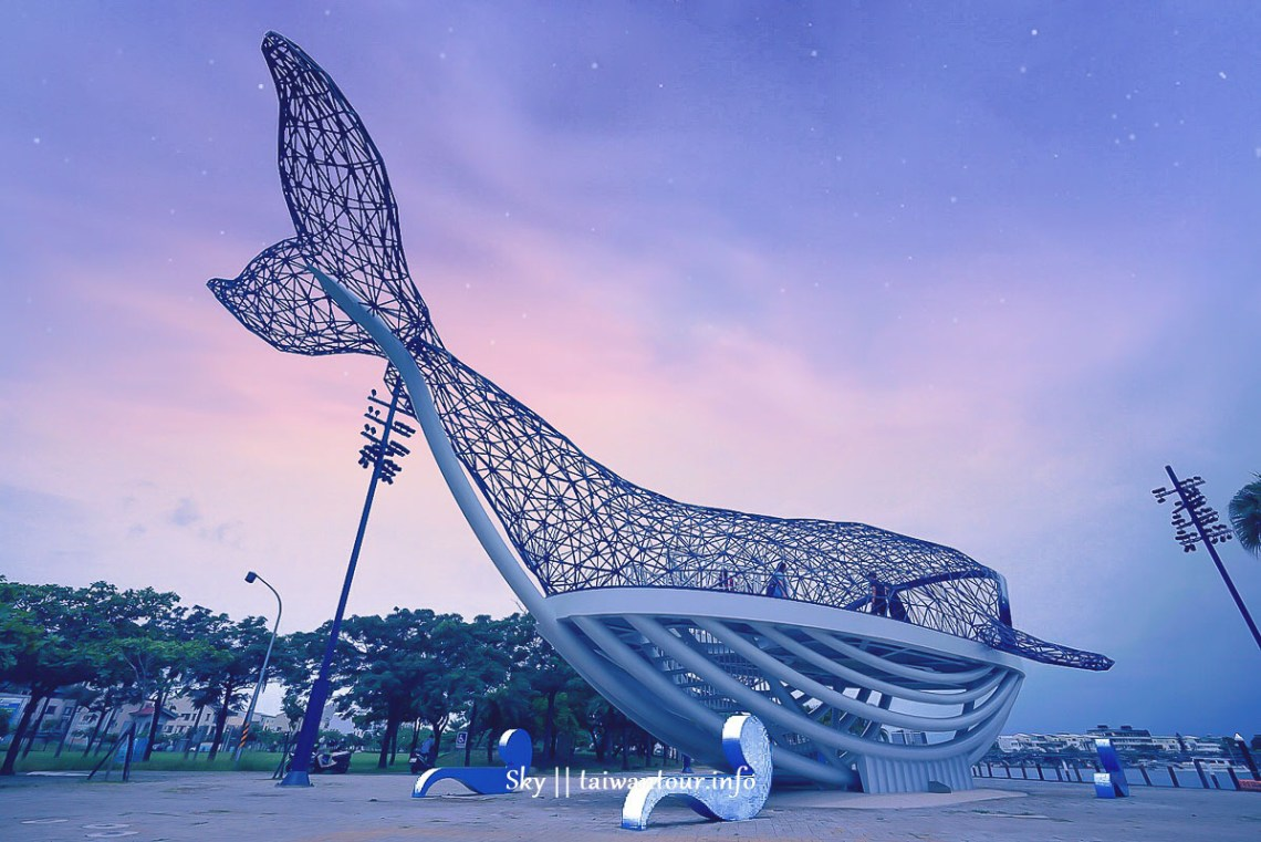 2019台南新景點【大魚的祝福】安平最夢幻的港濱歷史公園