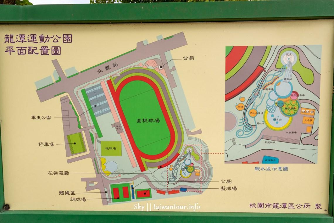 2019桃園免費玩水景點【龍潭運動公園(親水公園)】交通