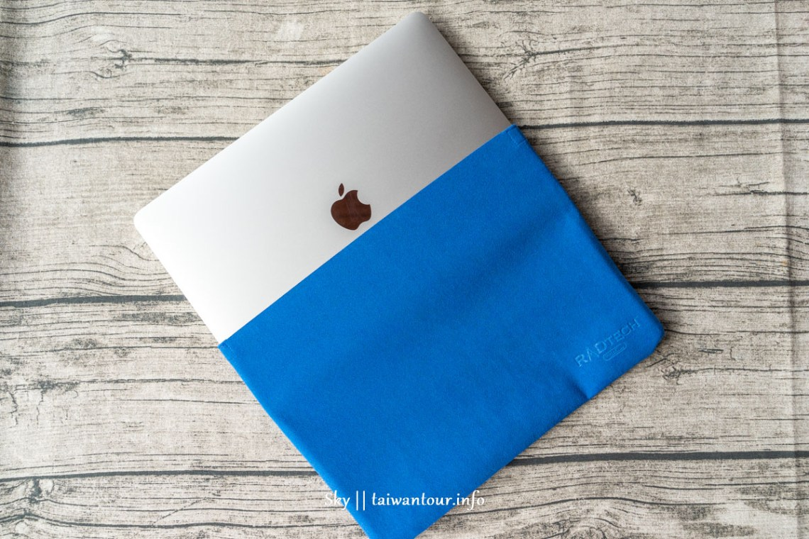 【Apple Idea RadTech 】MacBook PRO保護套.鍵盤布推薦