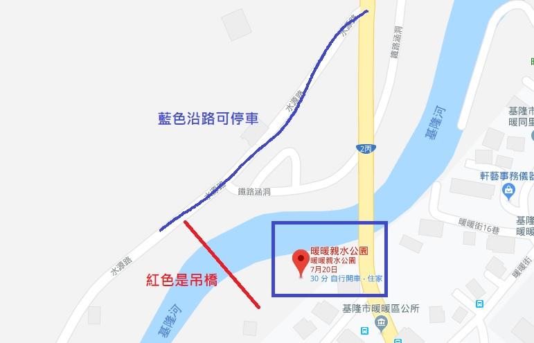 2019基隆免費玩水【暖暖親水公園】溜滑梯.親水季.開放時間