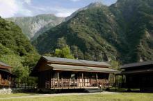 太魯閣山月村