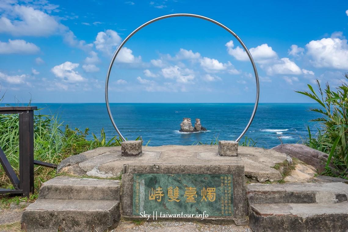 2019台灣好行【皇冠北海岸線一日遊】票價.716時刻表.站牌