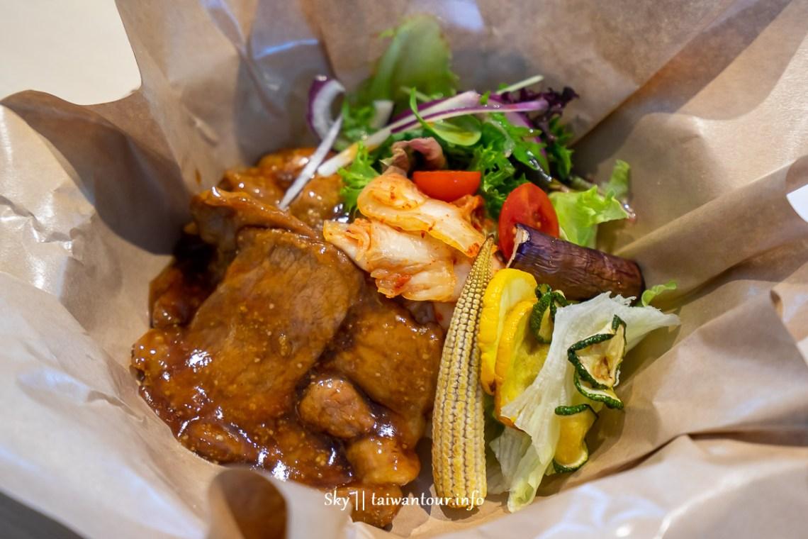 2020【新竹市動物園親子二日遊】美食.景點加碼方案再送400元