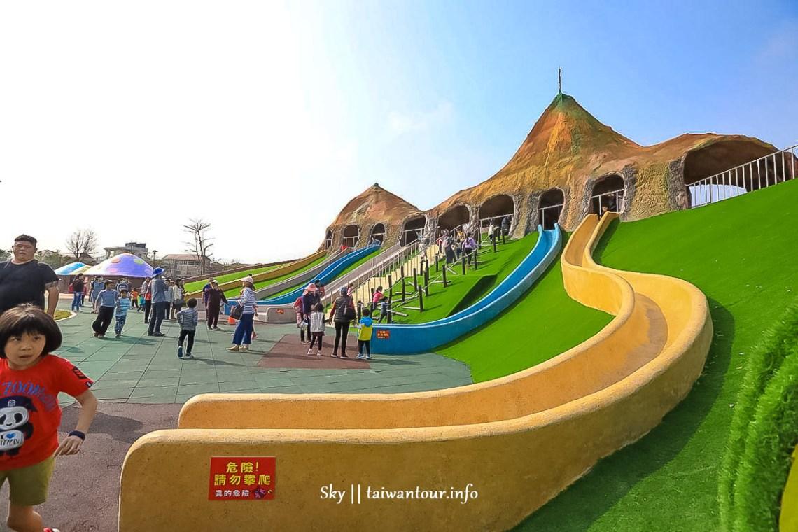 2020苗栗新景點【竹南頭份親子公園】獅山運動公園