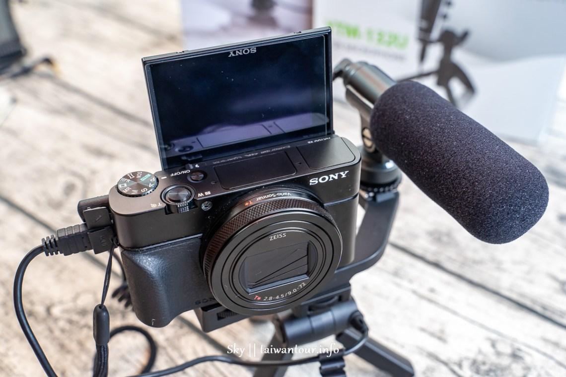 【Yoga指向型麥克風YTM-118e/132U開箱】直播.相機.手機必備