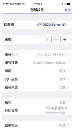 epson wf3621商用複合機01