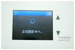 epson wf3621商用複合機08000
