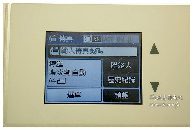 epson wf3621商用複合機08015