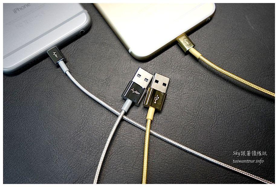 iphone充電線06917