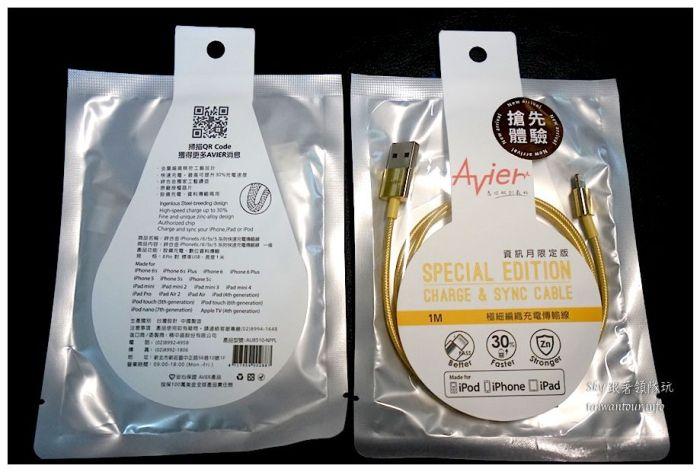 iphone6s充電線Avier06851
