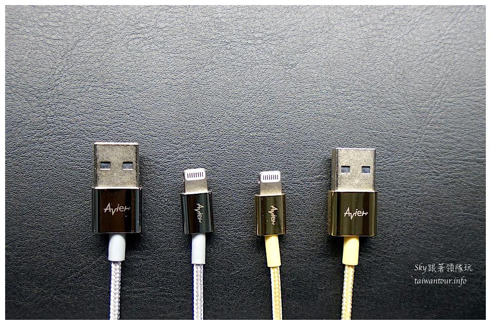 iphone6s充電線Avier068931
