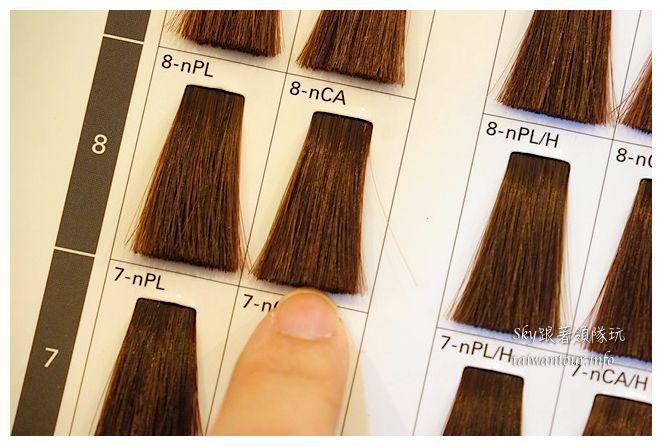 vif hair salon02615