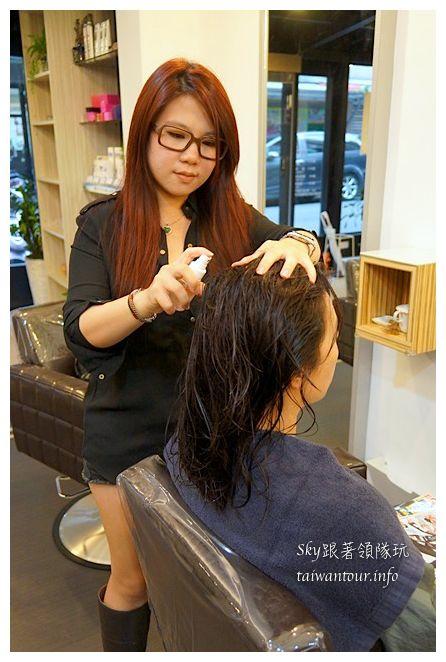 vif hair salon02748