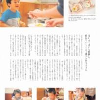 子どもがよく食べる給食のレシピ105_ページ_76