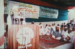 Makkah Masjid Foundation