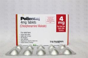 Chlorpheniramine maleate tablets manufacturer in India, Chlorpheniramine maleate tablets suppliers in India, Chlorpheniramine maleate tablets exporters, Chlorpheniramine maleate tablets exporters in India