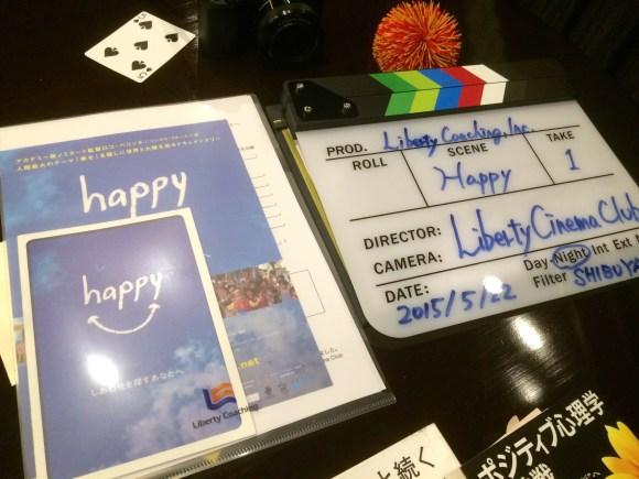 LCC_happy