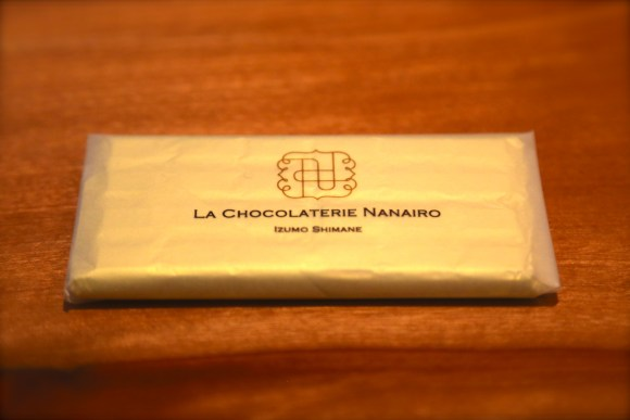 La_Chocolaterie_Nanairo1