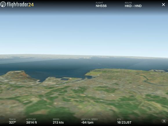 Flightradar24_4