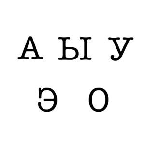 alph01