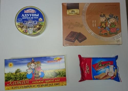 モンゴルのスーパーで買ったお土産