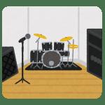 音楽スタジオの入り方〜予約〜アンプとマイクの設定など利用方法!