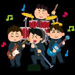 バンドの組み方(高校生編)〜部活あるいは友達繋がりで探そう