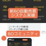 新BOキャッシュリッチ2(CashRich2)収支報告04/10