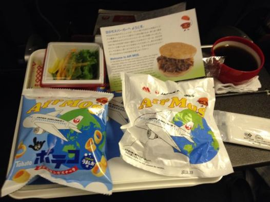 In-flight meal JAL