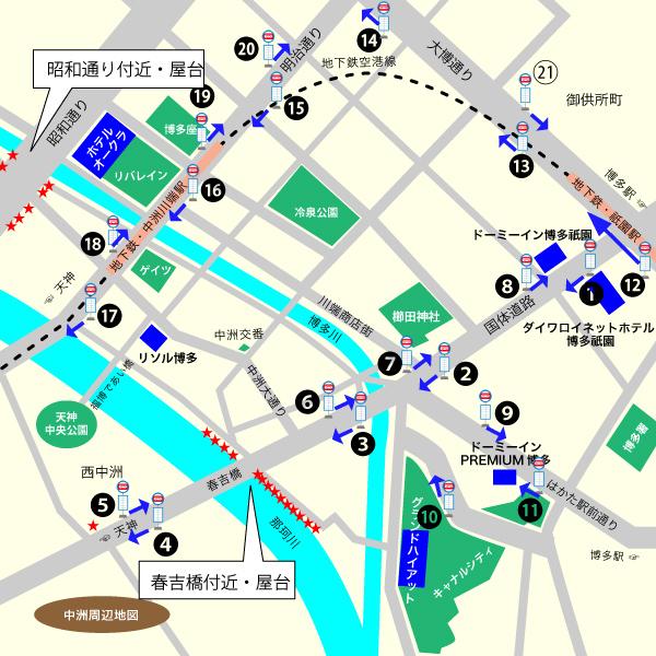 中洲周辺・屋台地図