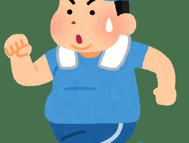 検証:わりと太りやすい不動産の営業マン。働きながら痩せるには?#2