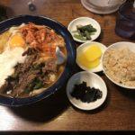 福岡牧のうどん 博多うどんを食べるならここ!食べに行ってきました!