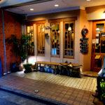 吉祥寺おすすめランチ&ディナー「まめ蔵」カレーは半端なく美味い!