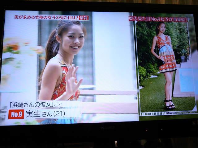 キャサリン三世の「見た目ok女子グランプリ」 (10)