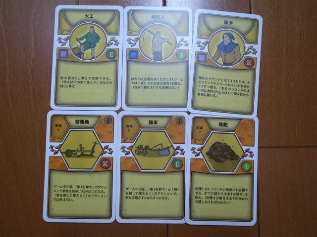 アグリコラドラフトネズミ取り (5)