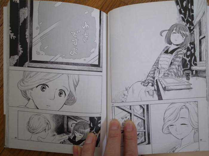 ちろり~明治時代の横浜を舞台したレトロな着物萌え漫画 (3)