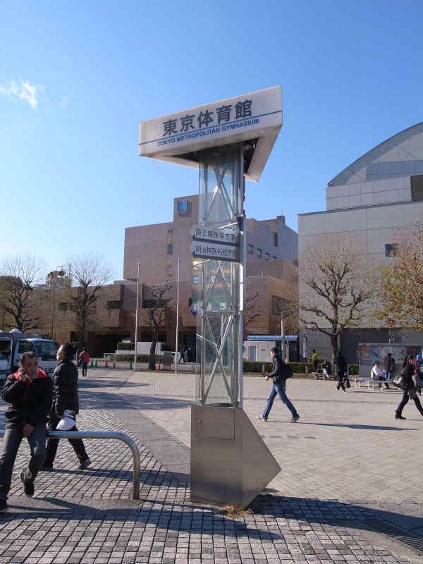 アスリートは東京体育館の全身持久力測定による健康体力相談を受けるべし!(直接法と間接法の違い) (2)