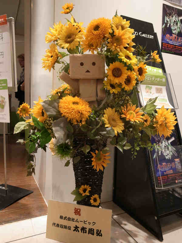 名古屋パルコで等身大着ぐるみダンボーを撮影[よつばとダンボー展2013] (21)