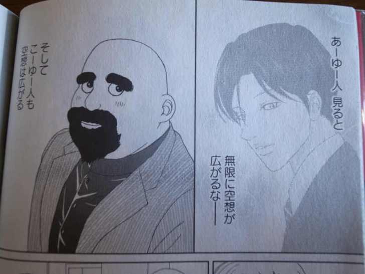 ごくせん・研修医なな子の著者:森本梢子がマーガレットに連載している「高台家の人々」が面白いので感想 (1)