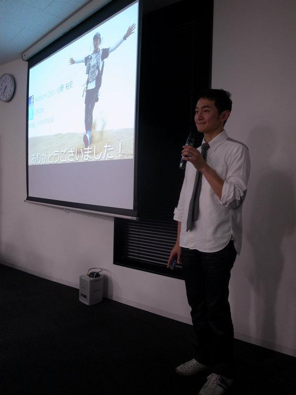 「マラソン中毒者」小野裕史講演会:2014年飛騨高山ウルトラマラソンをノータイムポチリで申し込む人が続出してびびる (4)