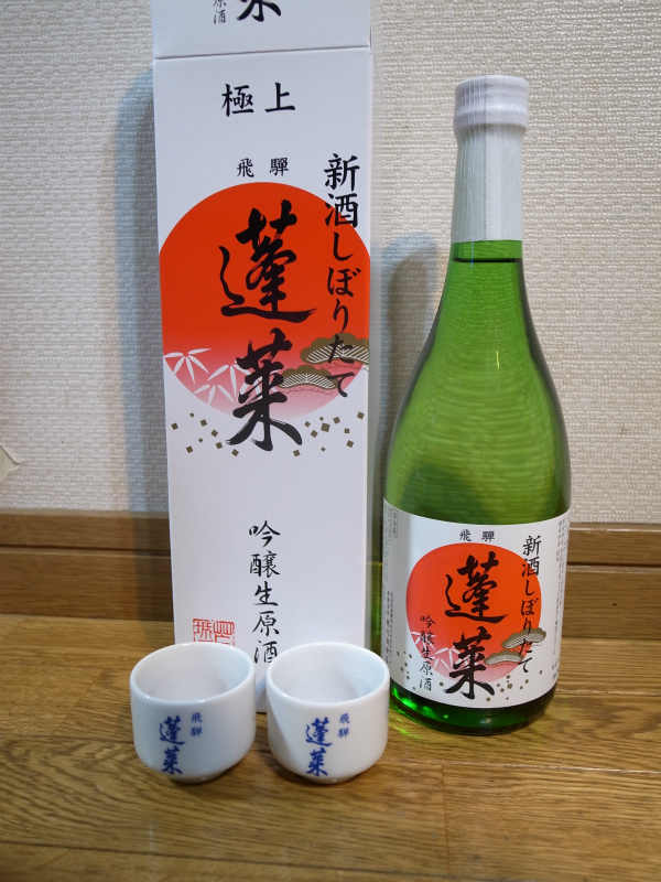 渡辺酒造店が企画する飛騨古川「蔵まつり」が素晴らしすぎる!飲み比べをした名酒「蓬莱」のおすすめラベル (25)