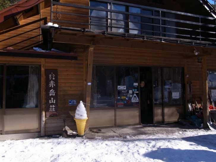 厳冬期2月の冬山に初挑戦!八ヶ岳の頂点、赤岳を雪山登山(赤岳鉱泉テント泊ルート、コースタイム有) (4)