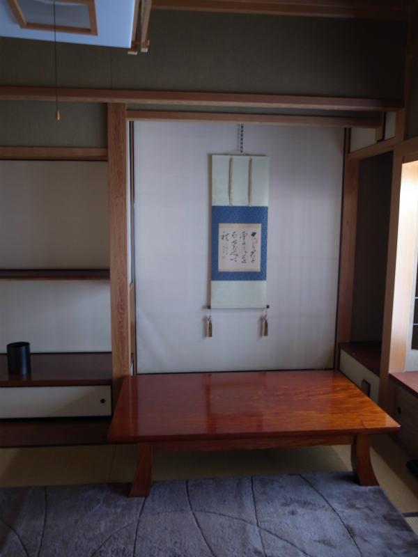 飛騨古川の古民家:数寄屋づくりの里山オフィス「末広の家」に泊まってみた! (5)