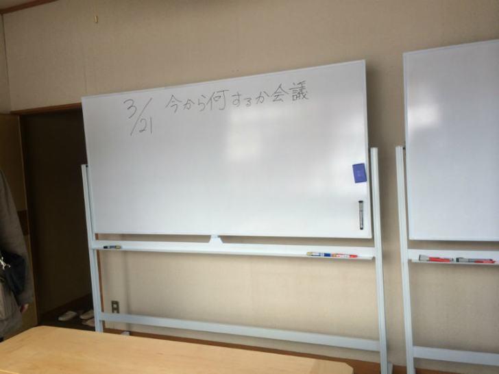 25歳の働く女性による飛騨古川観光と里山オフィス「末広の家」の宿泊感想レポート (10)